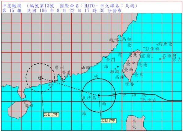 氣象局預測,23日5時,天鴿颱風中心位置會在香港西方約230公里處。(圖擷取自中央氣象局)