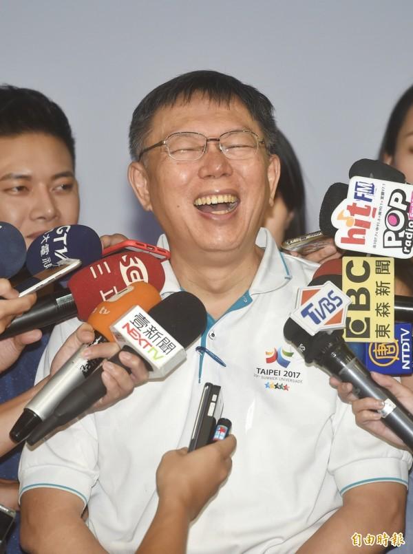 柯文哲表示,台北世大運的總售票率已經來到61.5%,超過2015年韓國光州世大運的總售票比率。(資料照,記者方賓照攝)
