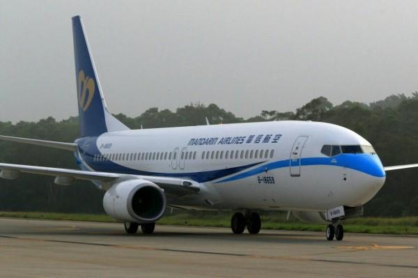 天鴿颱風預計明天往中國廣東及香港一帶前進,華信航空公布明天(23日)最新航班異動情形。(資料照,華信航空提供)