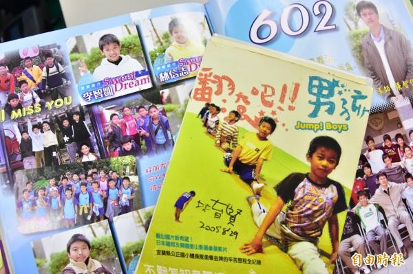 紀錄片《翻滾吧!男孩》,當時電影封面排第一的就是李智凱。(記者張議晨攝)