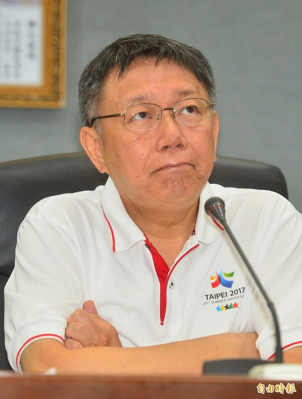 台北市政府今天舉行公安會報會議,柯文哲就菲律賓選手染登革熱事件做出指示。(資料照,記者王藝菘攝)