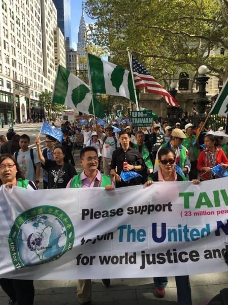 圖為去年台灣人於紐約街頭遊行,宣達入聯理念。(資料照)