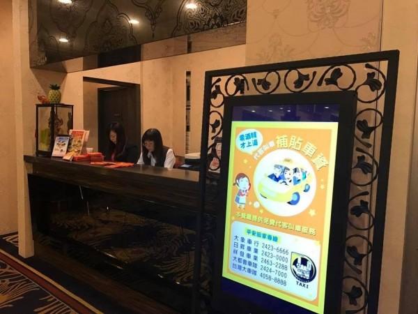 基隆地區12家餐廳參加警察推出的代客叫車送優惠,只要到配合業者餐廳用餐飲酒後,請業者代叫計程車,就可以享車資折扣或視消費金額送小菜服務(記者吳昇儒翻攝)