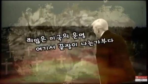 北韓昨日發布一部砲轟美國的影片,宣示意味濃厚。(圖片擷取自YouTube)