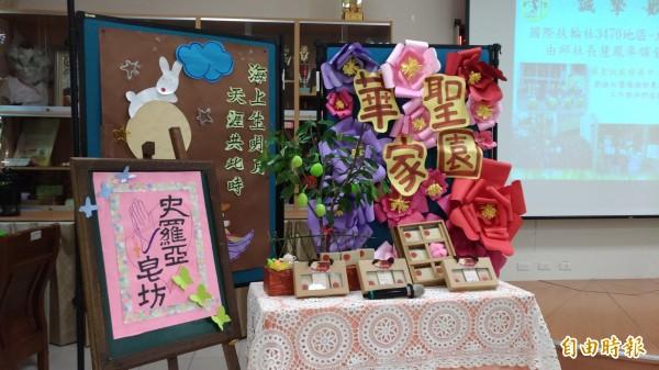 華聖啟能發展中心成立「史羅亞皂坊」發揮自助助人。(記者廖淑玲攝)