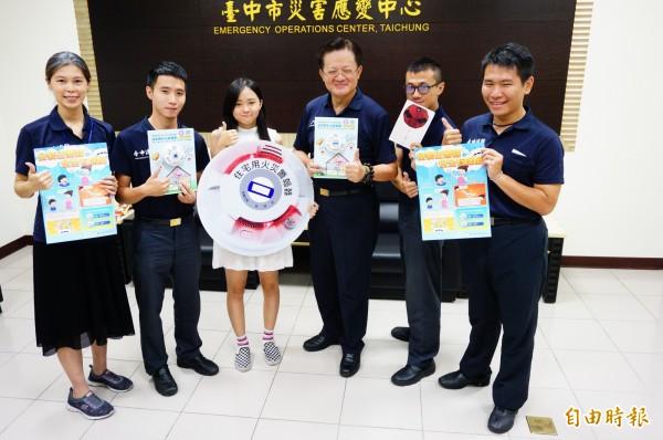 台中市消防局推出「偵子」宣導微電影。(記者何宗翰攝)