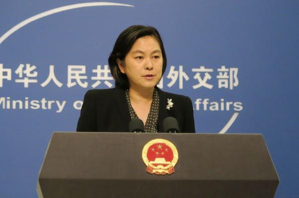 中國外交部發言人對日本的制裁表示嚴正抗議。(資料圖 中央社)