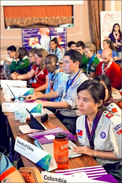 台灣童軍團以「「Scouts of China(中國童軍)」列席世界童軍領袖會議。(擷取自「World Scout Conference & World Scout Youth Forum 2017 - Azerbaijan」臉書粉絲專頁)