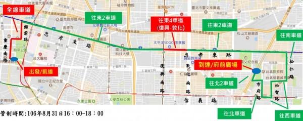 8月31日台灣英雄大遊行交通管制圖。(圖由台北市交通局提供)