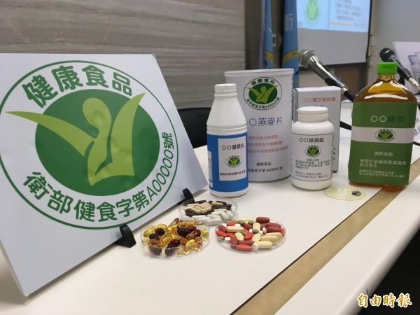 小綠人健康食品健康食品目前約400多種。(記者林彥彤攝)