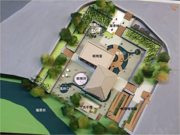 新竹市市定古蹟「自來水汲筒室與取水口」的古蹟修復雖完工,但戶外景觀還需爭取經費整理,目前未對外開放。圖為戶外景觀工程改善後的示意圖。(圖由新竹市文化局提供)