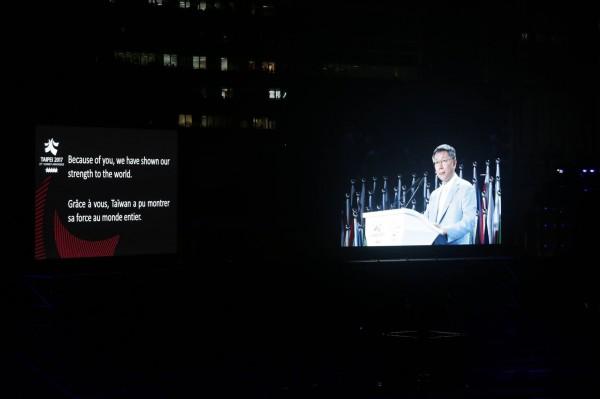 「不禮貌鄉民團」質疑,柯文哲昨在世大運閉幕式雖11度提及「台灣」,還提到「福爾摩沙」、「美麗島」等,但在轉播畫面的英文字幕裡「Taiwan」卻只出現1次。(圖擷自「不禮貌鄉民團」臉書)
