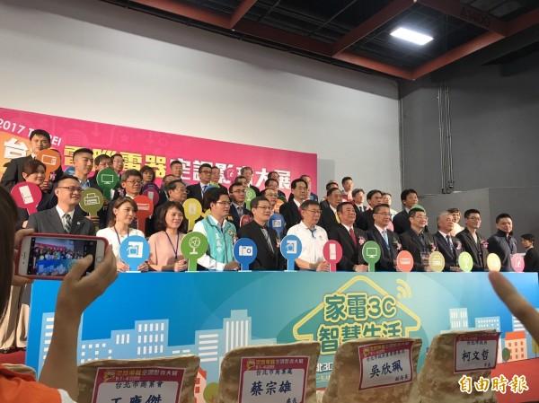 台北市長柯文哲上午出席台北3C展開幕記者會。(記者沈佩瑤攝)