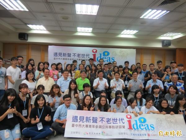台中市府舉行銀髮生活探討的大專青年研習營,請青年朋友集思廣益,提出解決方案(記者蘇金鳳攝)