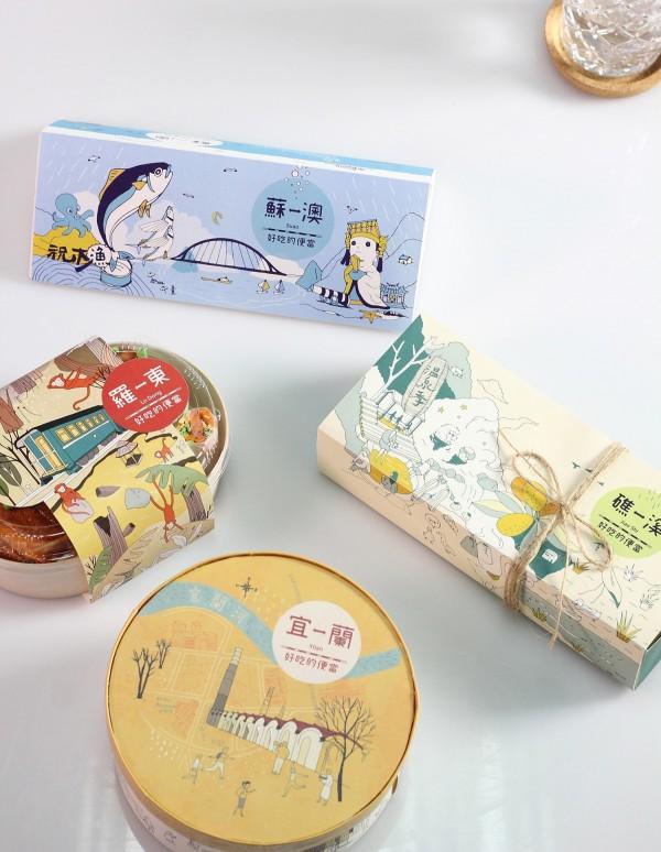 台師大設計碩班吳姿穎將宜蘭在地特色融入便當盒包裝設計,獲得國際設計競賽第一。(圖由Adobe提供)
