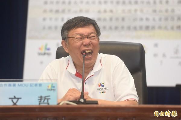 台北市長柯文哲。(資料照,記者叢昌瑾攝)