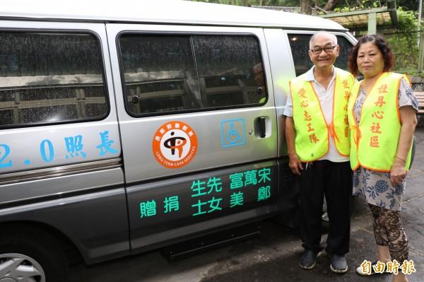退休郵差宋萬富(左)和太太鄭美捐出價值125萬元的社區巡迴車,專門服務行動不便的老人家。(記者葉冠妤攝)