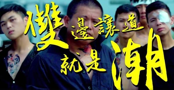 消防局拍攝「禮讓91就是潮」系列微電影。(台中市消防局提供)