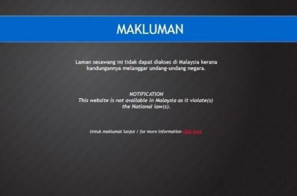 馬來西亞政府全面禁止國民連線至可遊玩該款遊戲的Steam平台。(擷取自《TheStar》)