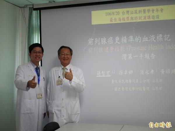 台北榮民總醫院員山分院醫師與台大醫院今年進行前列腺健康指數的研究獲獎。(記者簡惠茹攝)