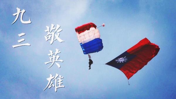 國軍祭高薪爭取網路高手。(圖擷取自國防部發言人臉書)
