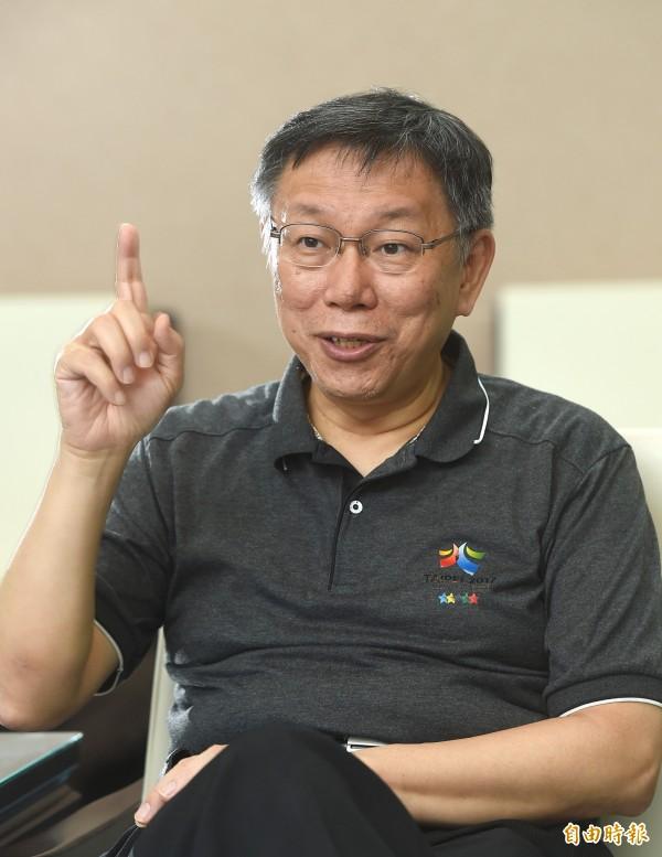 台北市長柯文哲表示,其實世大運的成功也要感謝一下這些「王八蛋」,因為他們激起大家的愛國心。(資料照,記者方賓照攝)