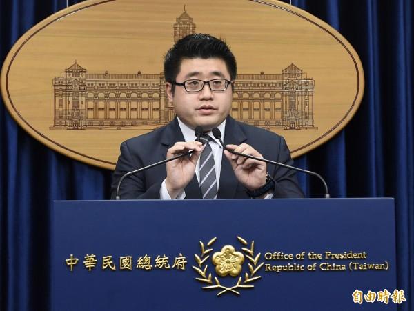 總統府發言人林鶴明。(資料照,記者陳志曲攝)