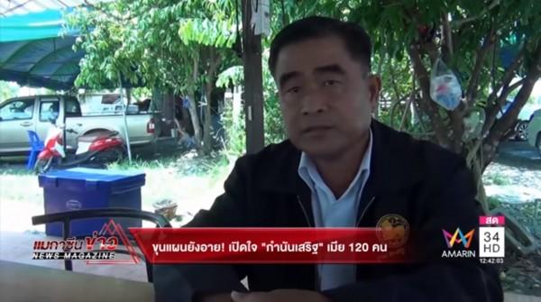 泰國一名58歲男子巴瑟娶了120任妻子,並育有28名子女,他表示,每週或每月都會輪流寵幸每個妻子,妻子之間的相處十分融洽。(圖擷自YouTube)