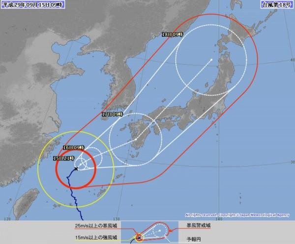 泰利颱風目前在台灣北方約500公里,轉彎往東北,往日本九州方向前進。(圖擷取自日本氣象廳)