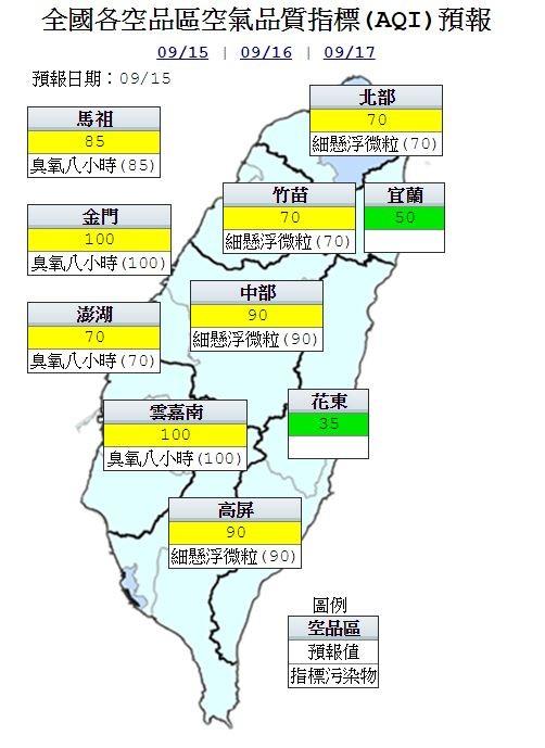 今天各地區空氣品質為良好至普通等級。(圖擷自環保署)