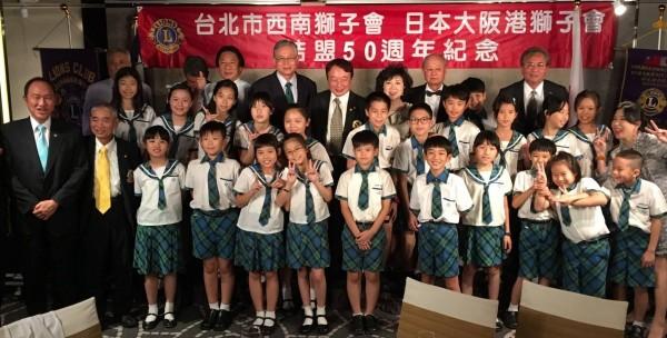 台日兩國獅子會會慶祝結盟50年,資助淡江中學附設純德國小綠美化校園,孩子們都很期待。(淡江中學提供)