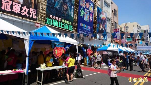 台南市教師會及台南市教育產業工會,合辦「FUN電影、玩藝術」,在永福路全美戲院前封街熱鬧舉辦。(記者洪瑞琴攝)
