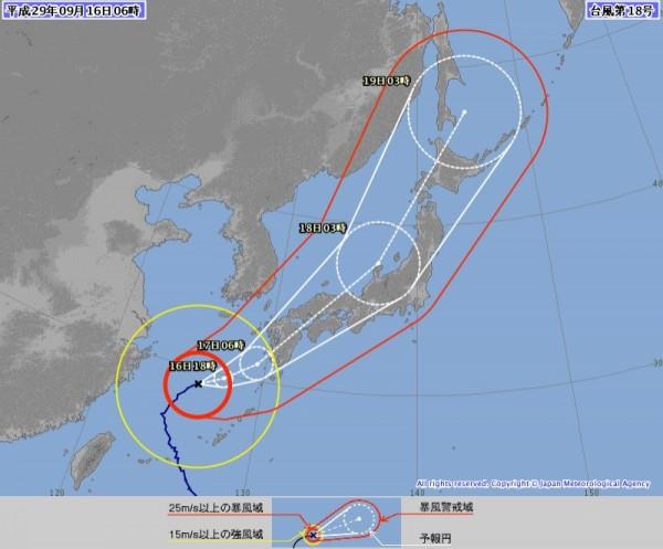 泰利颱風的預報路徑圖。(圖擷取自日本氣象廳)