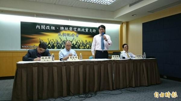 台灣民意基金會今日公布最新民調顯示,有六成九民眾贊同賴清德接行政院長的內閣改組安排。(記者陳鈺馥攝)