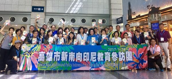高雄市教育局組團走訪印尼4校,促新南向國家教育交流(教育局提供)