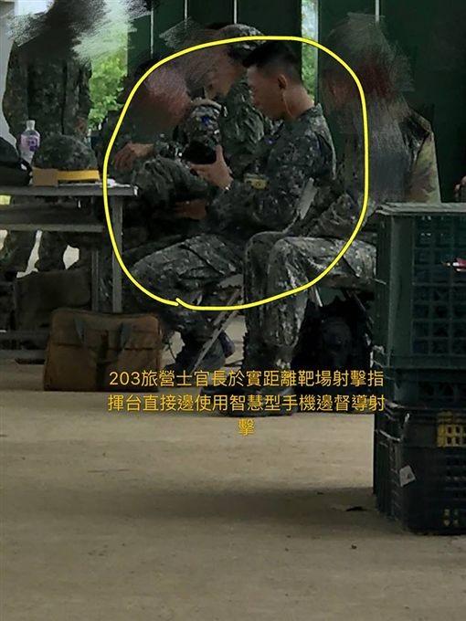網友PO網爆料,指控陸軍203旅士官長在靶場使用智慧型手機。(圖擷取自靠北長官2.0臉書)