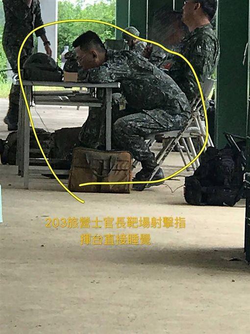 網友PO網爆料,指控陸軍203旅士官長在靶場睡覺。(圖擷取自靠北長官2.0臉書)