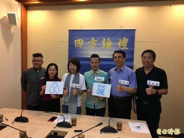 四方論壇直播開台,台灣首位新移民立委林麗蟬(左3)共襄盛舉。(記者鄭鴻達攝)
