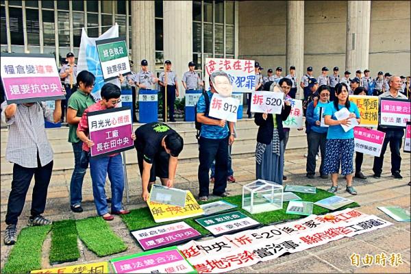 10多個環保和公民團體成員,今天持海報和標語照片,聚集在彰化縣政府廣場抗議,警方調派警力維持現場秩序。(記者張聰秋攝)