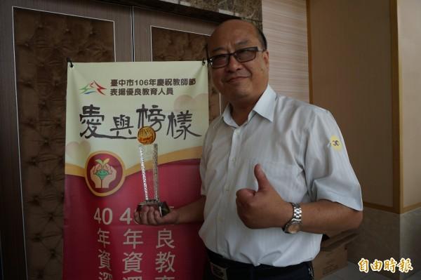 大雅六寶國小校長鮑瑤鋒獲得今年師鐸獎。(記者蔡淑媛攝)