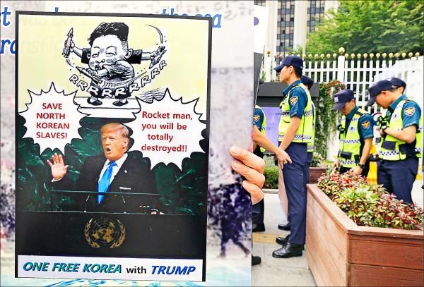 已逃到南韓的脫北者廿二日在首爾發起反北韓集會。(美聯社)