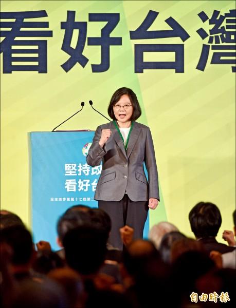 民進黨全代會昨登場,身兼黨主席的蔡英文總統昨表示,「台灣人民沒有欠民進黨」,民進黨不要做一個活在過去的政黨,要用最高標準要求自己。(記者羅沛德攝)