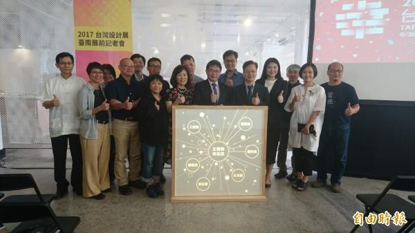 2017台灣設計展將於30日起,在台南登場。(記者劉婉君攝)