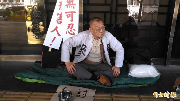 針對邱議瑩收到署名「董念台」的簡訊,內容直指要「肉搜台匪警政署長陳家欽」,董念台大方承認,「沒錯,就是我幹的」。(資料照,記者錢利忠攝)