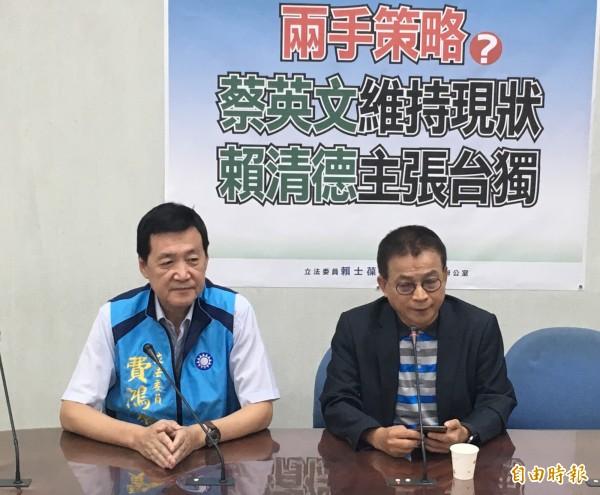 國民黨立委賴士葆痛批賴清德,將台灣帶入戰爭邊緣。立委費鴻泰則認為,賴清德在接收台獨神主牌。(記者鄭鴻達攝)