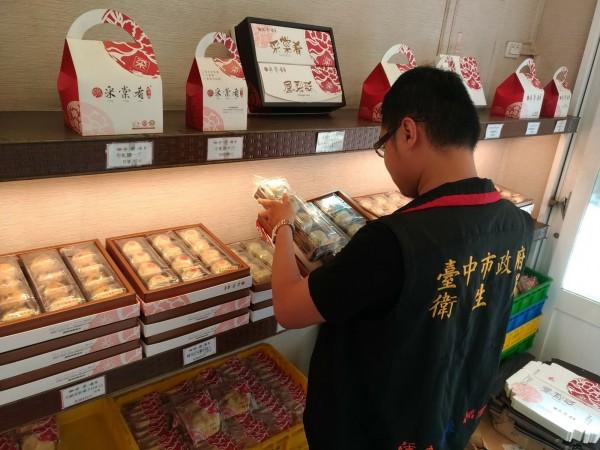 西區采棠肴鮮餅鋪使用月餅原料鹹蛋黃檢出致癌的人工染料蘇丹紅四號。(記者蔡淑媛翻攝)