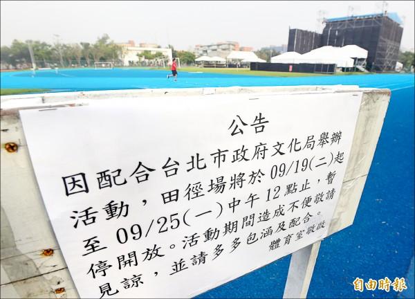 台大出借場地給中國節目商演引發流血事件,風波持續延燒。 (資料照,記者廖振輝攝)