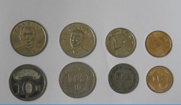 現行流通硬幣。(記者洪瑞琴攝)