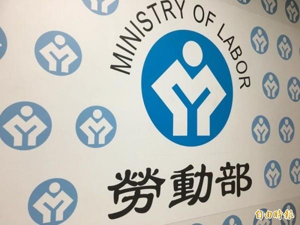勞動部今天舉行第二場勞基法座談會,讓各縣市勞動主管機關代表與中央部會代表陳述意見。(記者吳柏緯攝)