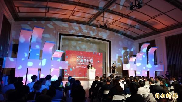 2017台灣設計展在成功大學格致堂開幕。(記者洪瑞琴攝)